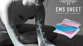気になる部分をのせるだけ「EMSシート」自宅で簡単エクササイズ