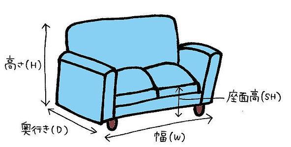 sofa12.jpg