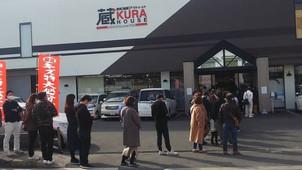 キズ物市展アンコール祭!(直方本店)