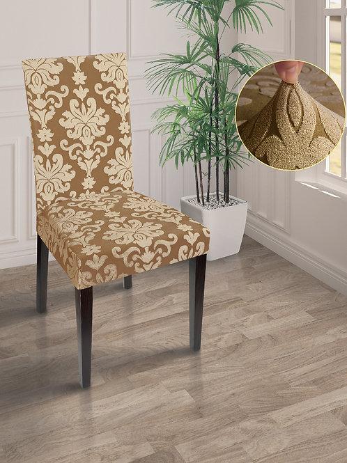 Чехол жаккард на стул  Светло коричневый