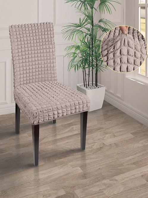 Чехол жатка на стул бежевый