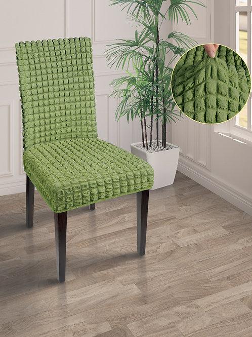 Чехол жатка на стул Зелёный
