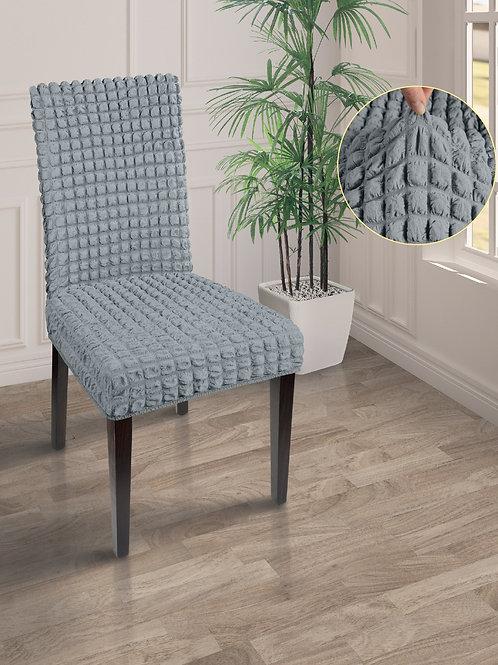 Чехол жатка на стул Серебро