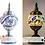 Thumbnail: Mosaic Table Lamp Home Kit #5