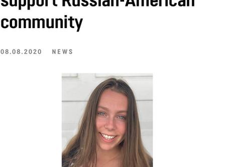 'Russian-American' digest features QuaranTEEN