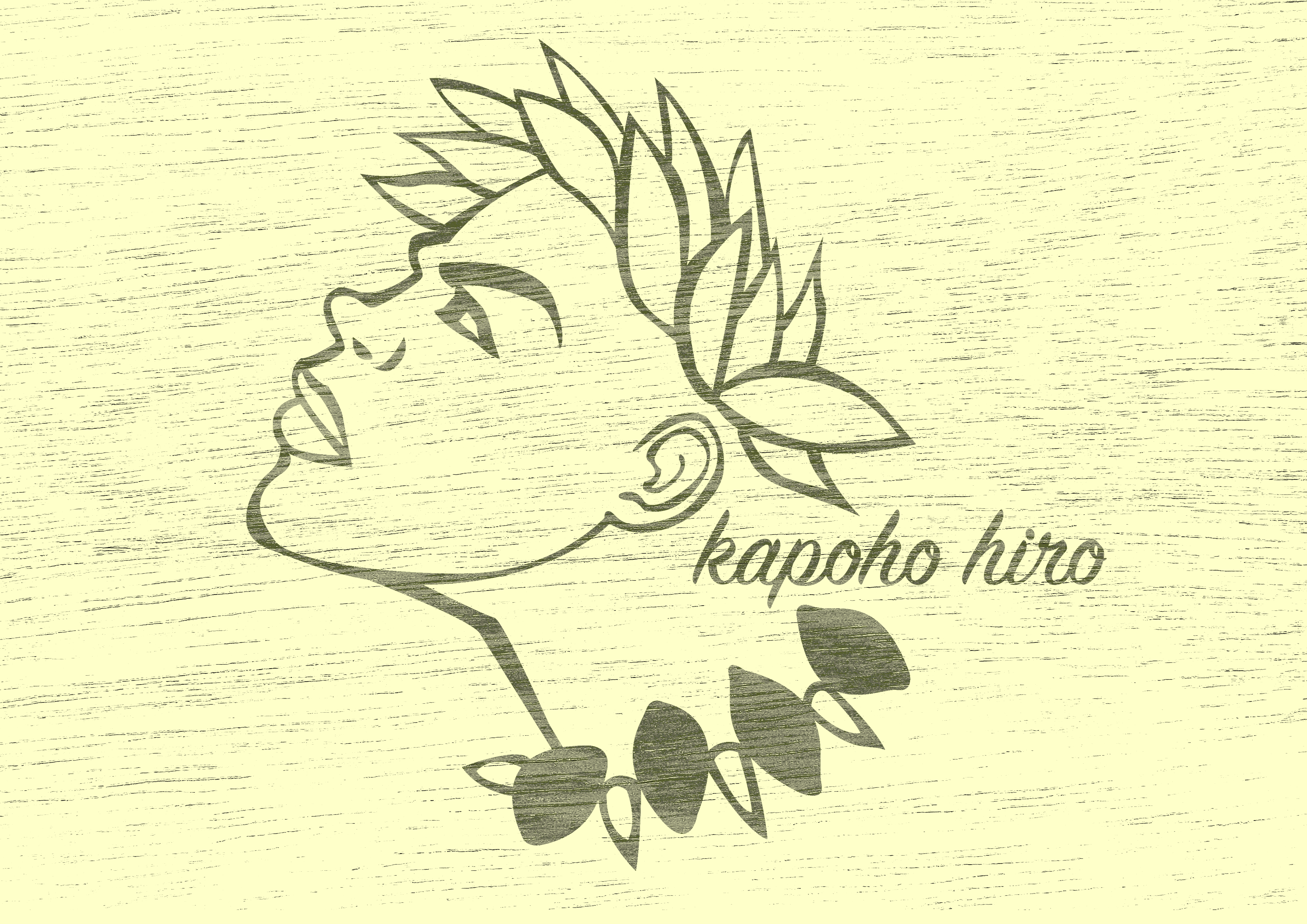 kapoho hiro logo01