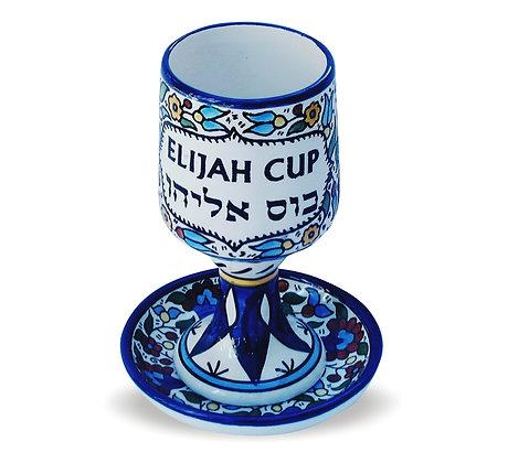 """גביע אליהו+תחתית 19 ס""""מ ארמני"""