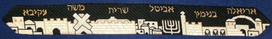 עטרות רקומות לטלית- ירושלים