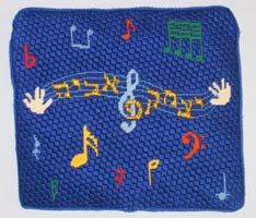 תיק תפילין רקום- מוזיקאלי