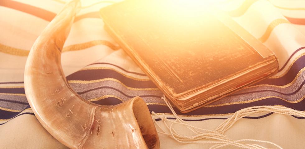 Yom Kippur 1.png
