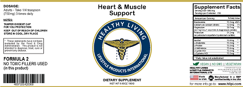 F2 Heart & Muscle Support 150g/5.6oz