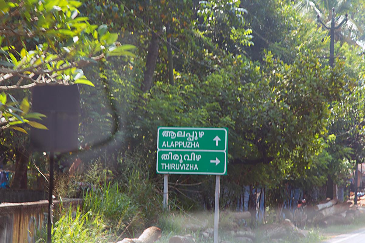 INDIEN Menschen Leben am Fluss FINEST-onTour 8363.jpg