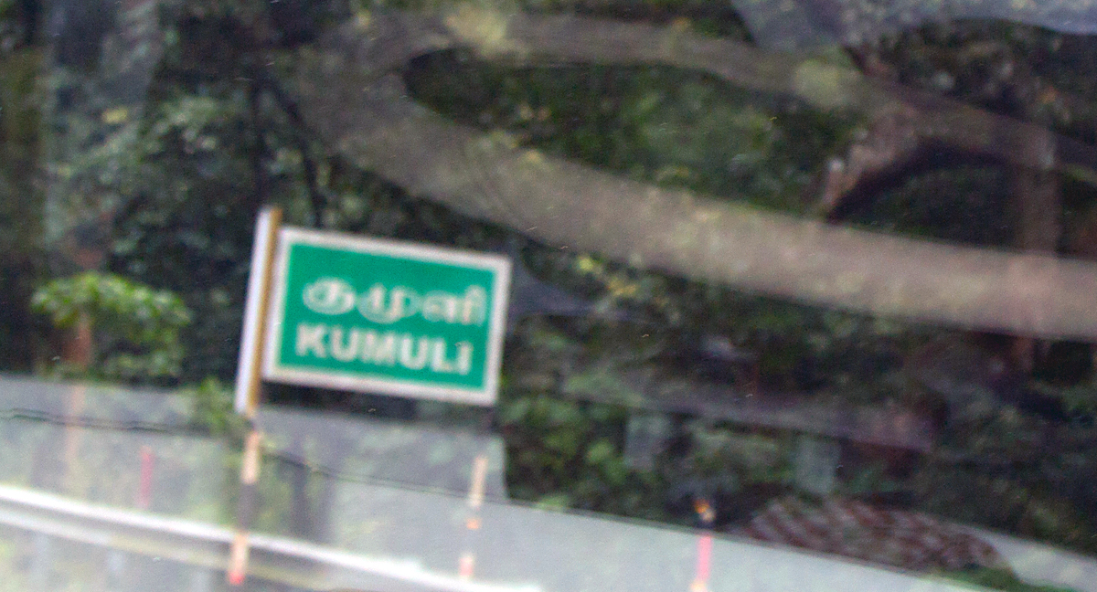 INDIEN Kumily Thekkady Kumarakom Kerala Menschen Tempel FINEST-onTour 7970.jpg
