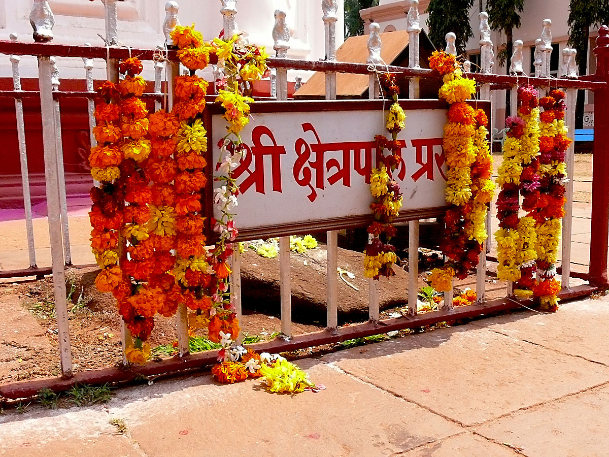 INDIEN GOA Menschen Tempel FINEST-onTourP1040050.jpg