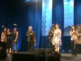 Upcoming performance: Chicago, IL 9/3-6/15 - Association of Friends of Persian Culture Conference