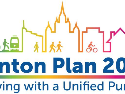 City of Denton Seeks Feedback on Development Plans