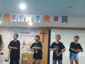 2018 아동부 여름성경학교