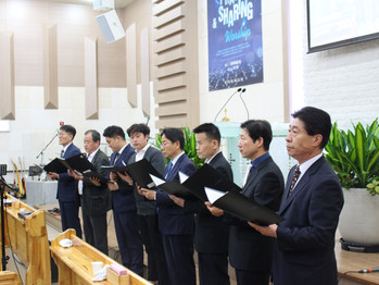2019 총남선교회 헌신예배