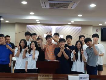 2019 중고등부 여름성경학교