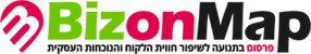 BizOnMap Trademark Logo - עסקים על המפה