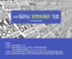 DESIGN_home 2019-04-16 11-45-08.jpg