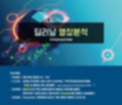 DESIGN_home 2019-03-30 09-35-33.jpg