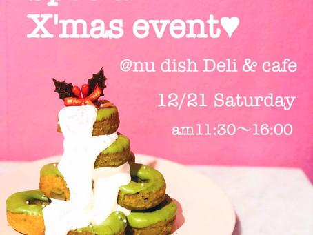 12/21 スペシャルクリスマスイベント@nudish deli & cafe