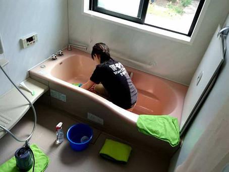風呂釜定期洗浄