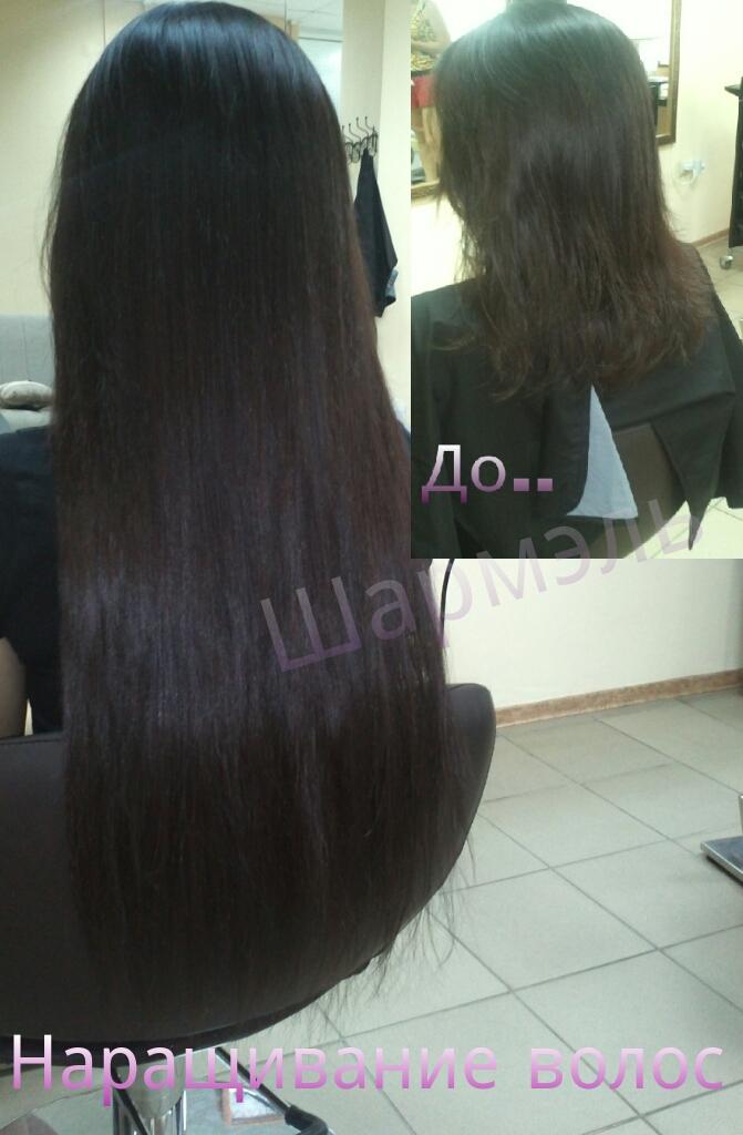 PicsArt_1408046273681.jpg