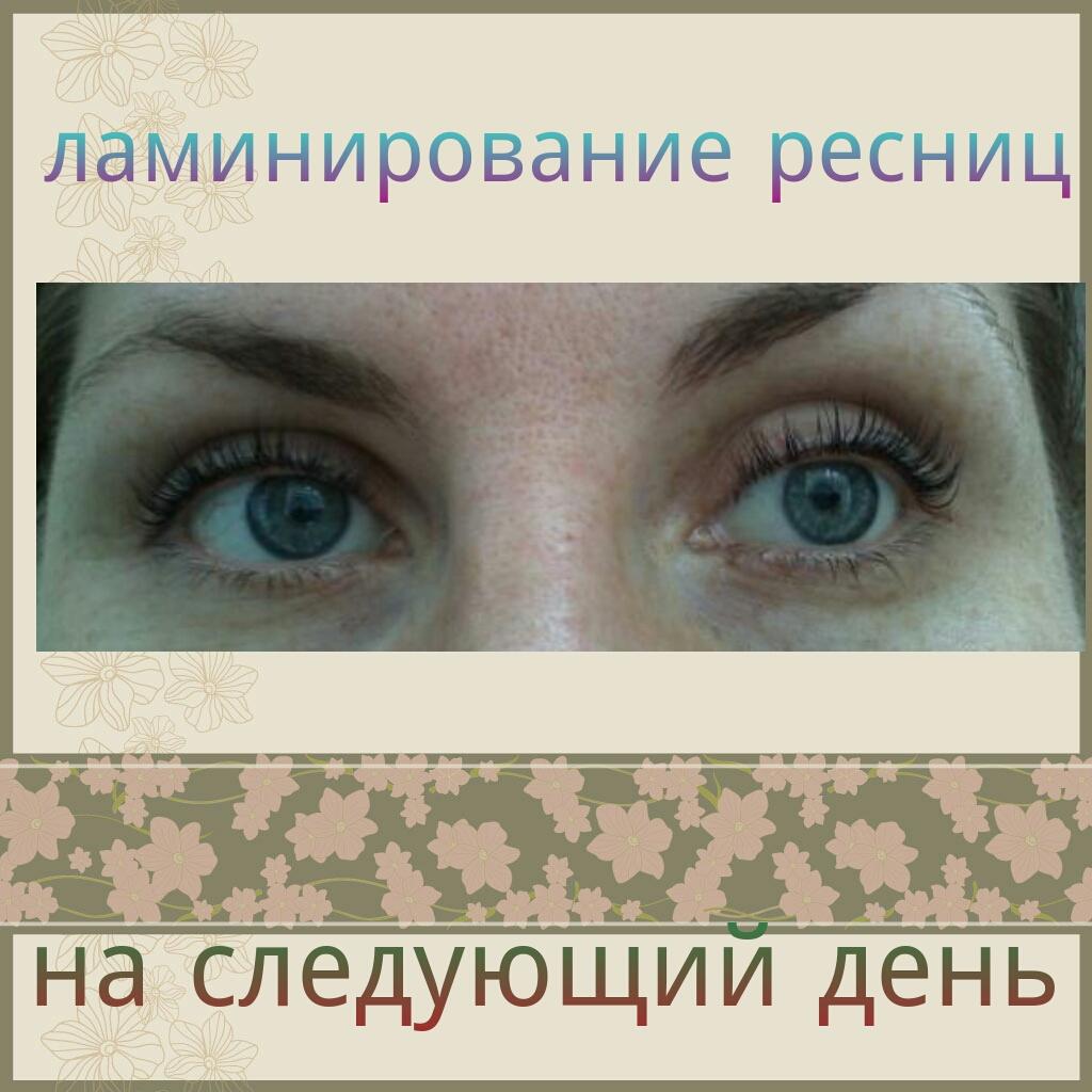 PicsArt_1400762714558.jpg