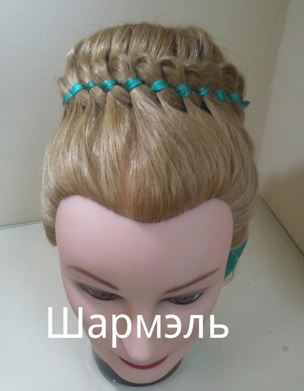PicsArt_1399473147068.jpg