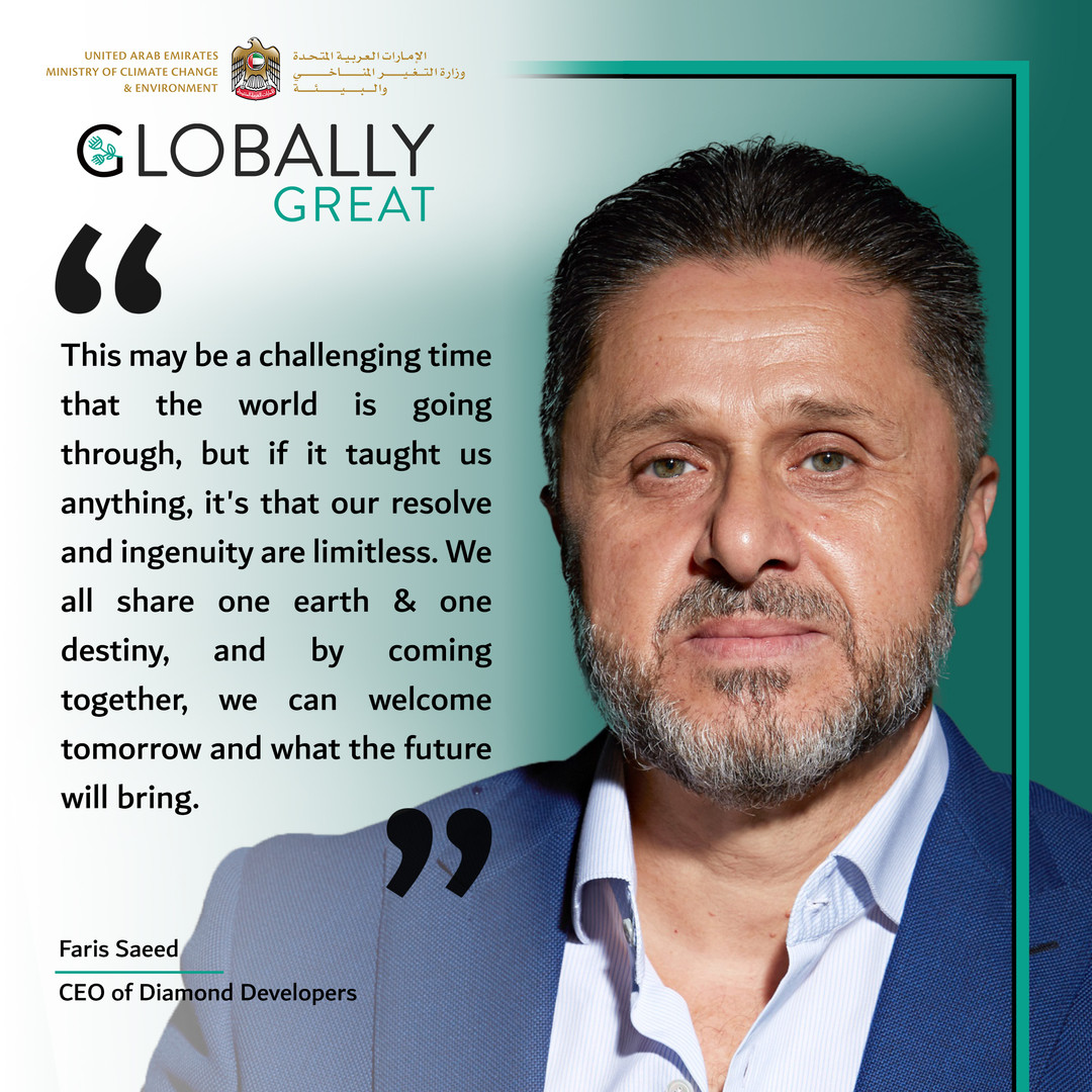 MOCCAE-GloballyGreat - quote Faris Saeed