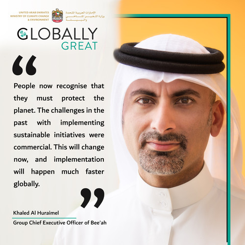 MOCCAE-GloballyGreat - quote bee'ah Khal