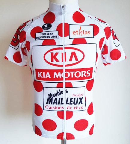 Maillot cycliste Tour de La Province de Liège