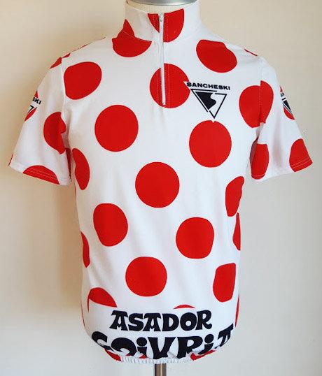 Maillot cycliste Meilleur Grimpeur - Pays Basque