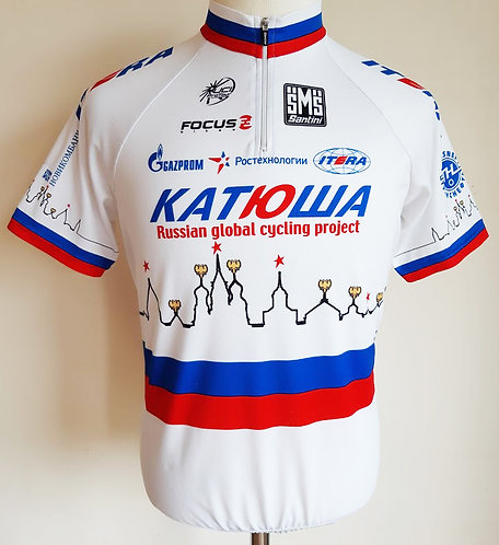 Maillot cycliste Team Katusha