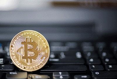 Taxing Bitcoin ? Whats ahead !