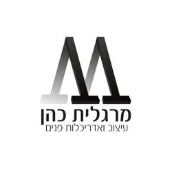מרגלית כהן