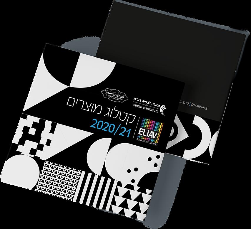 132-square-brochure-mockup-01.png