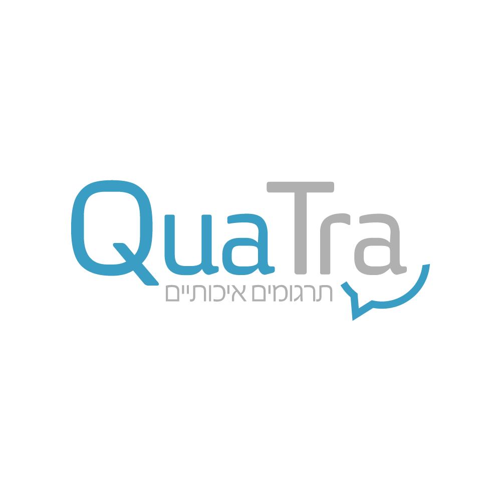 QuaTra תרגומים
