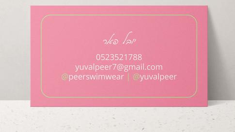 Peer Swimwear