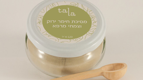 Tala Cosmetics