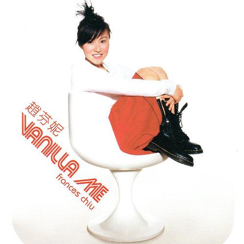 Vanilla Me CD