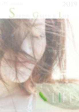 LIFE-spring-green-09.jpg