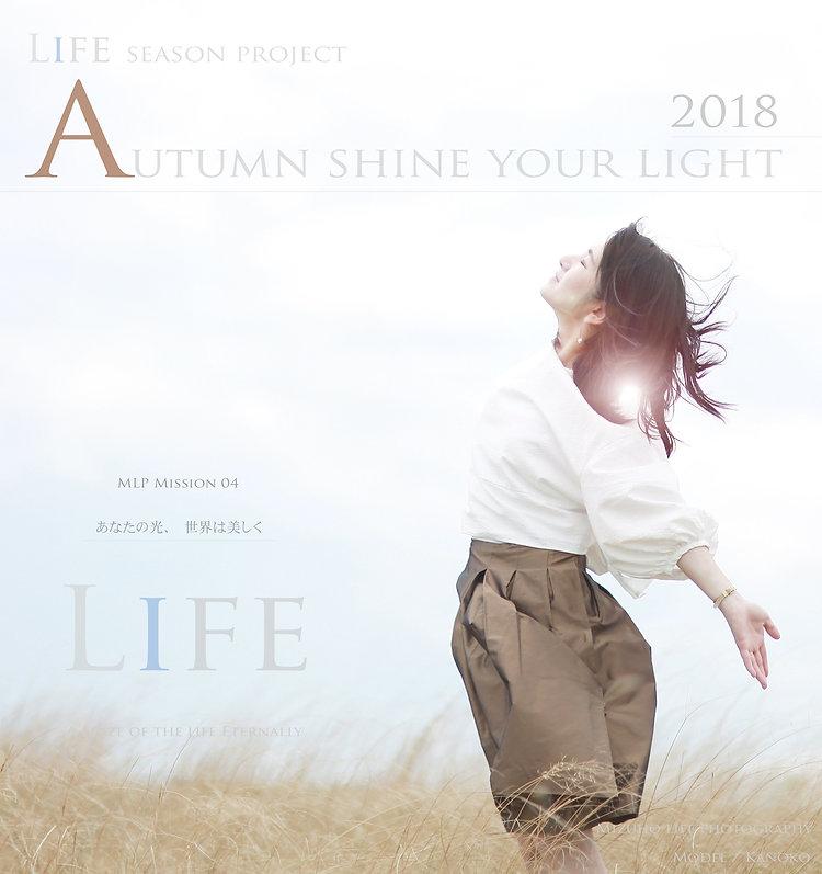 LIFE-autumn-2018-2-2-1200.jpg
