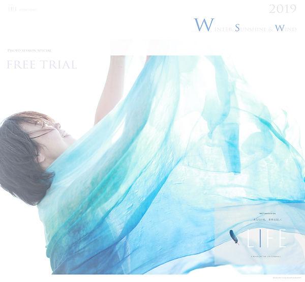LIFE-winter-free-trial-71-7.jpg