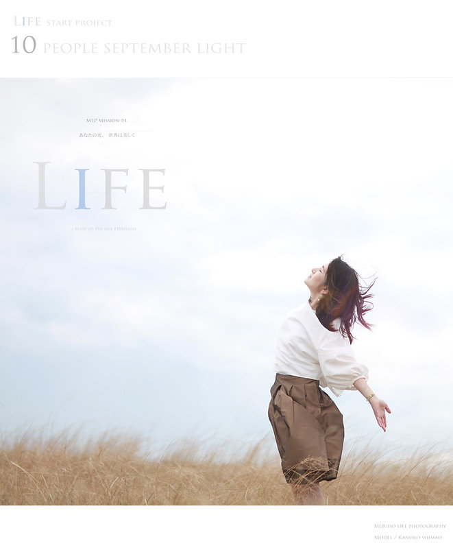 LIFE2400-10-people-9-3+780.jpg