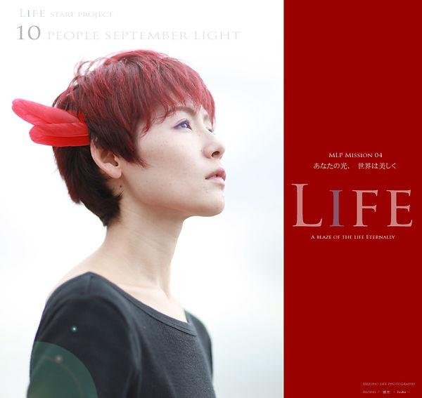LIFE2400-10-people-10-4-780.jpg