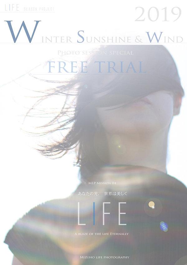 LIFE-winter-free-trial-32-7.jpg