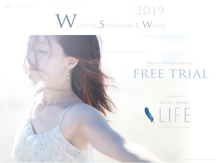 LIFE-winter-free-trial-10.jpg